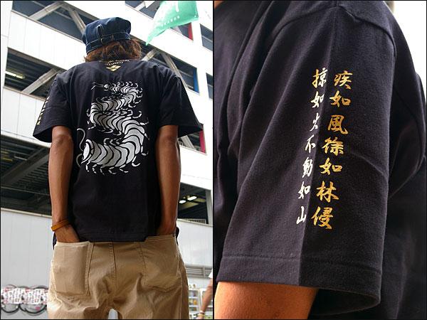 戦国武将Tシャツ【風林火山・上杉謙信】
