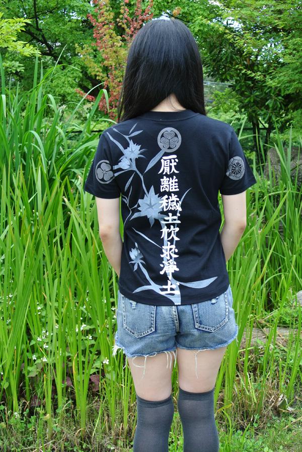 戦国武将Tシャツ【徳川四天王】