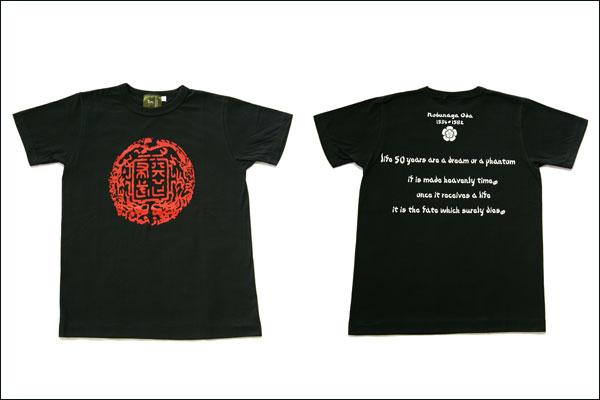 戦国Tシャツ【織田信長】復刻版