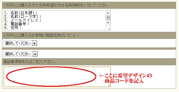 戦国ゼロパーカー 【関ヶ原合戦】
