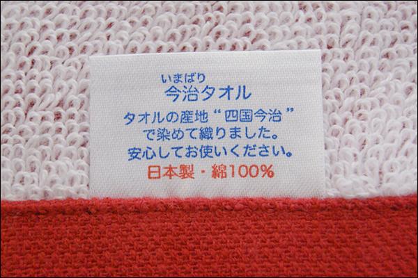 戦国武将タオル【真田幸村】