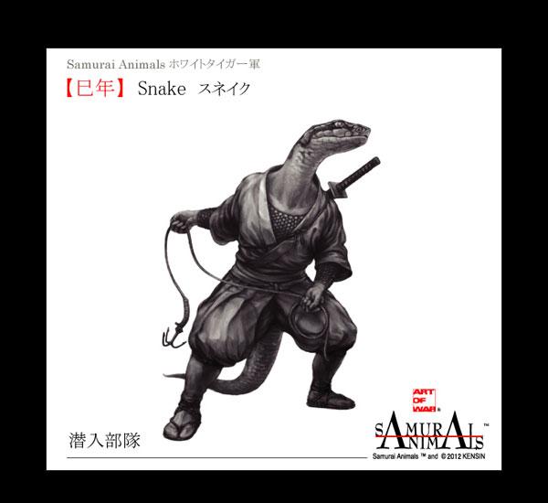 サムライアニルズ・アイフォンケース【巳年】