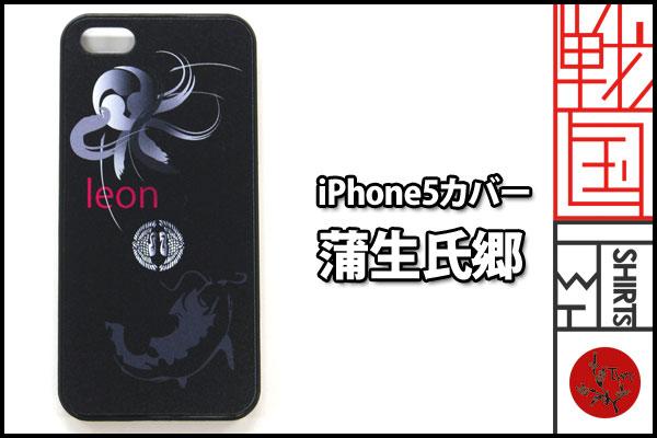 戦国iPhoneケース【蒲生氏郷】