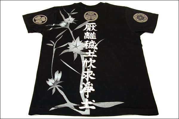 戦国武将Tシャツ【徳川四天王・徳川家康】