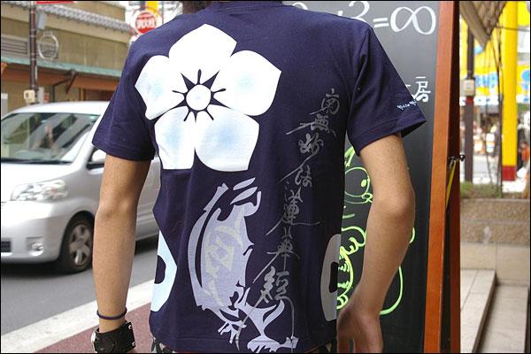 戦国武将Tシャツ【虎退治・加藤清正】