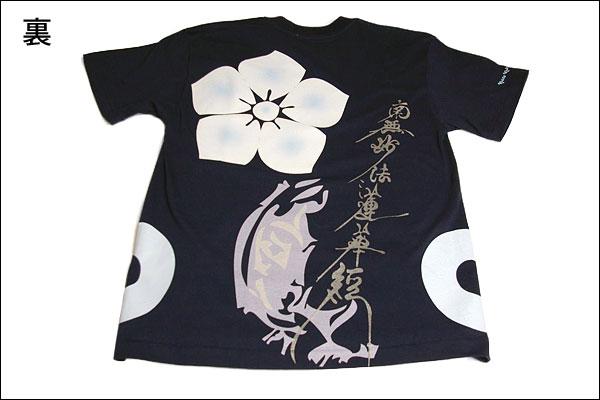 戦国武将Tシャツ【秀吉子飼いの猛将・加藤清正】