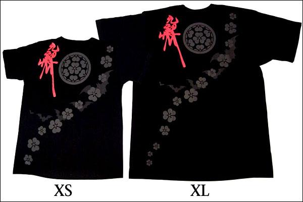 戦国Tシャツ【長宗我部元親】