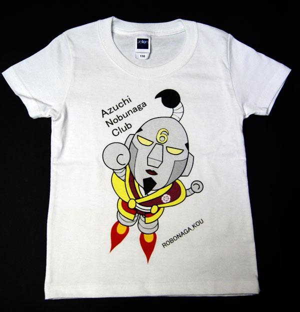 ロボナガ公Tシャツ